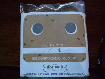 どっくかふぇ6.JPG