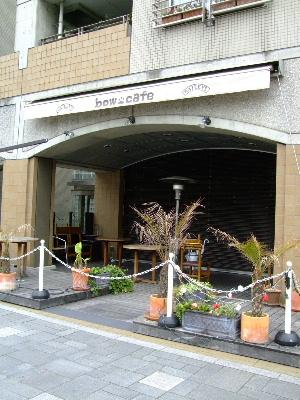 お台場11.JPG
