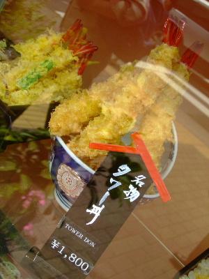 スカイツリー3.JPG