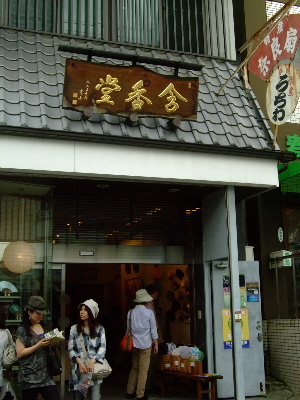 奈良0718-9.JPG