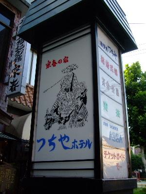 名古屋5-1.JPG