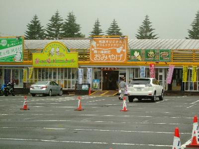 白樺湖・蓼科湖13.JPG