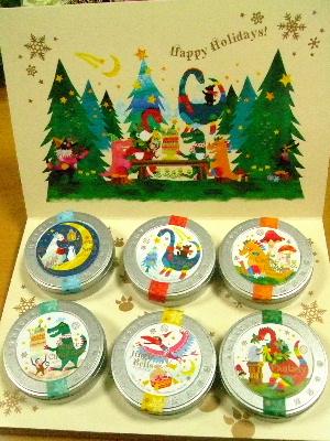 2011クリスマス4.JPG