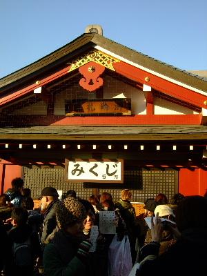2012浅草8.JPG