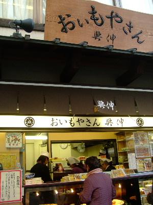 2012浅草12.JPG