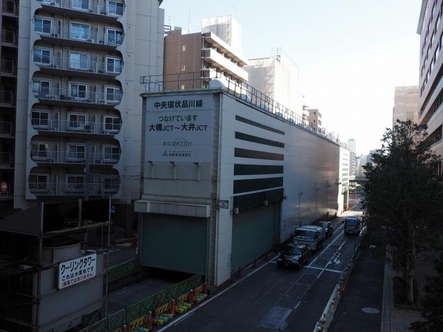 大橋JCT脇の作業抗。