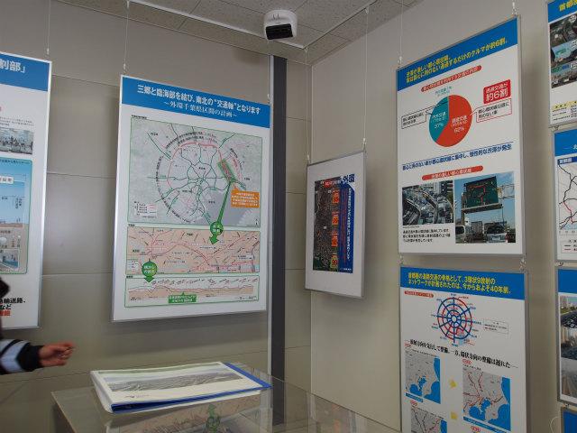 千葉県外環道の位置図等。