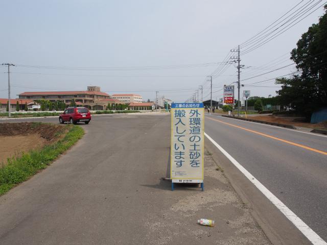 千葉県内で建設中の外環道から土砂が運び込まれています。