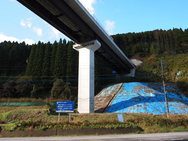 真里谷第1トンネルと武田川橋。
