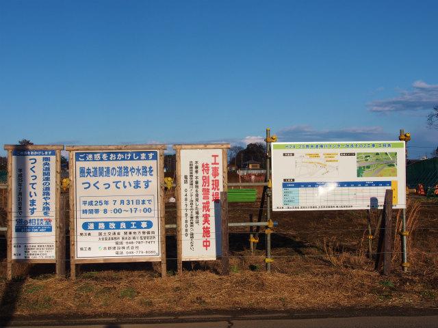 工事概要の案内板。背中側は幼稚園跡地。