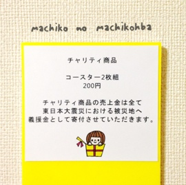 fc2blog_20121205210448c47.jpg