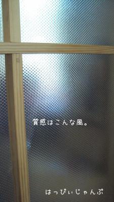 DSC01531_convert_20120904113611.jpg