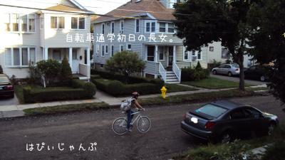 DSC01718_convert_20120907112214.jpg