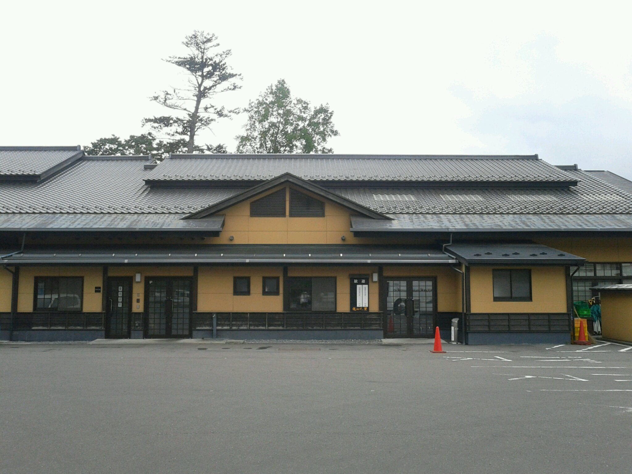 登米物産センター