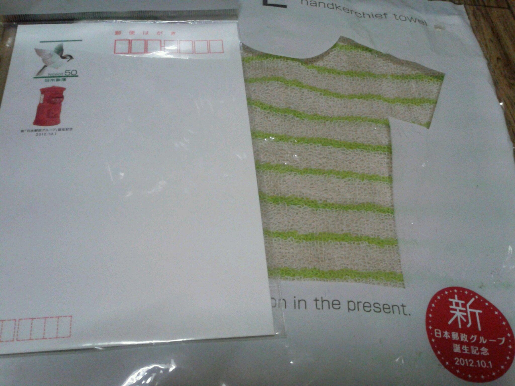 日本郵政 贈呈品