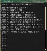 20130801000412.jpg