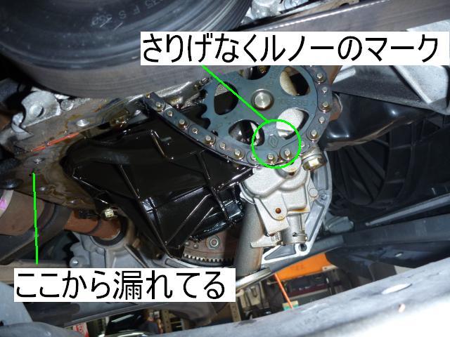 dc072705_convert_20130727160821.jpg