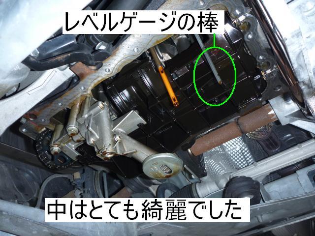 dc072712_convert_20130727160845.jpg