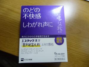 001_convert_20130223221734.jpg