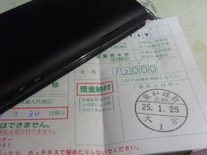 002_convert_20130126183602.jpg