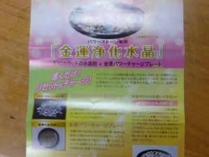 003_convert_20121013004931.jpg
