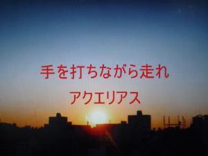 003_convert_20121023083939.jpg
