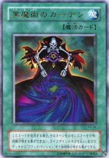いいカード