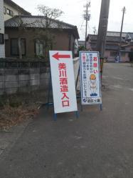 20130930_165841.jpg