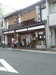20131022_154756.jpg
