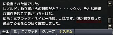 おおん!?