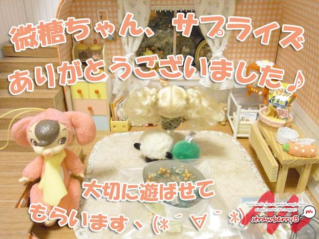 20120518_010.jpg
