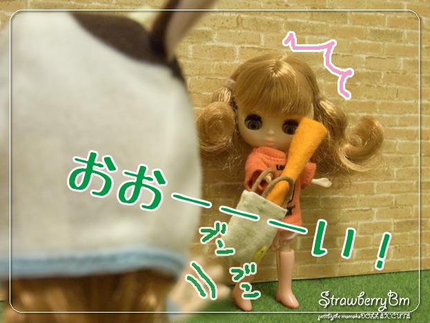 20121026_002.jpg