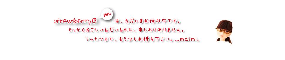 2012_07.jpg