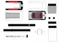 555-FAIZ-B-002.png