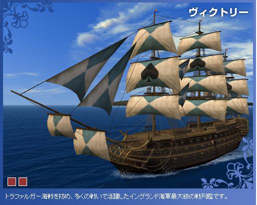 バビロン船1