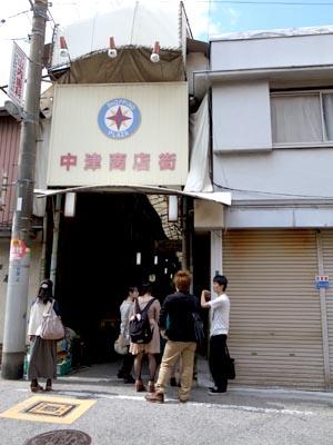 中津商店街01