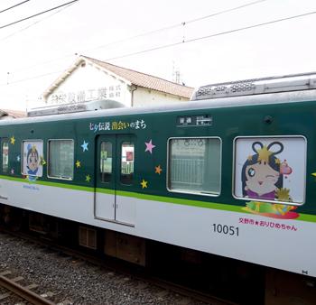 七夕号01