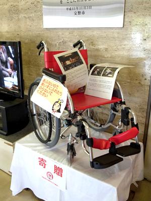 赤星車椅子01