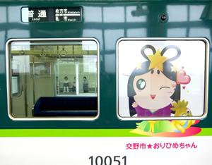 電車フィルム03