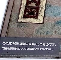 南海汐見橋駅02
