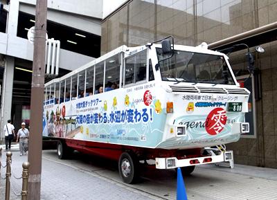 大阪ダックツアー01