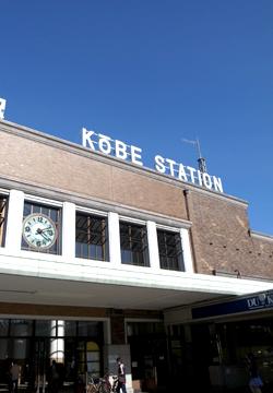 神戸駅02
