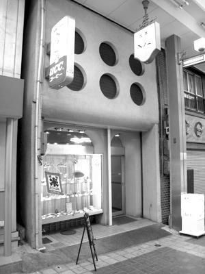 ベラミ2008-01