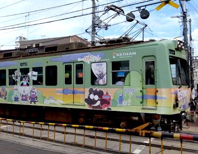 京阪大津線01