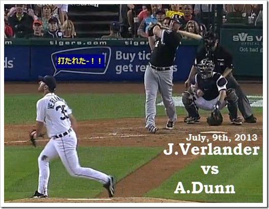 Verlander and Dunn Jul. 9