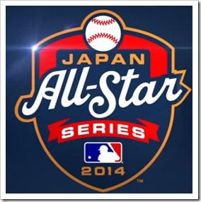 japan series 2014 logo