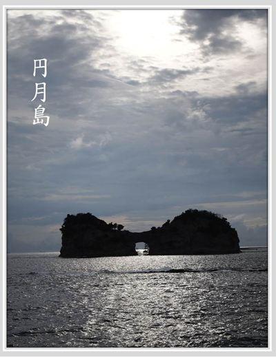 白浜5_R
