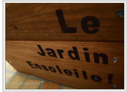 wood box2_R