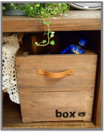 木箱144