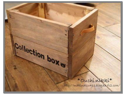 木箱244